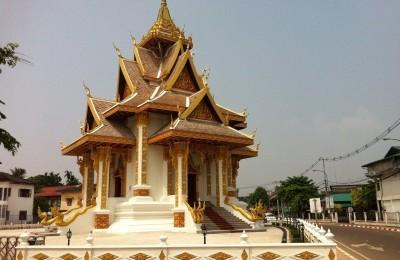 Laos Classic Tours